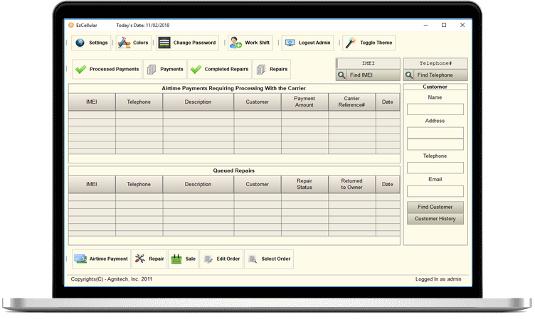 Agnitech Inventory Control Software